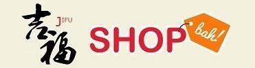 吉福Shop ロゴ