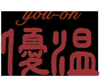 優温 you-on ロゴ