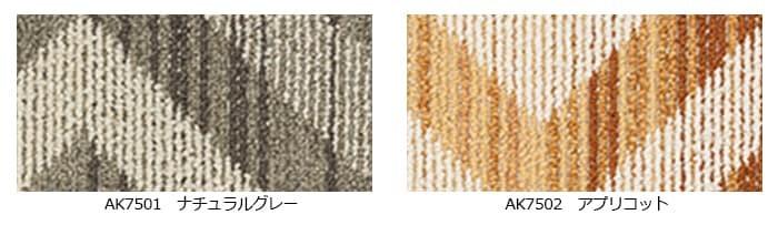 【洗える】東リ タイルカーペット (R) スマイフィールアタック750 40×40cm