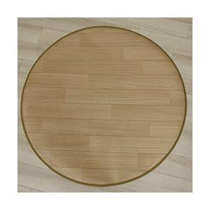 汚れに強く撥水する 抗菌 防かび機能付き クッションフロア 円形マット (SL) 直径 約80cm|youai|05