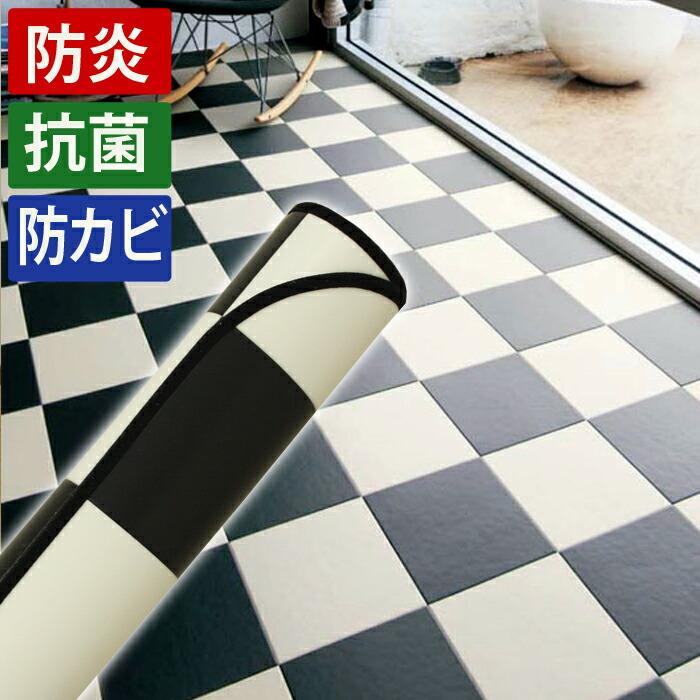 ダイニングラグカーペット チェッカー6037(Y) 撥水・防汚ラグマット