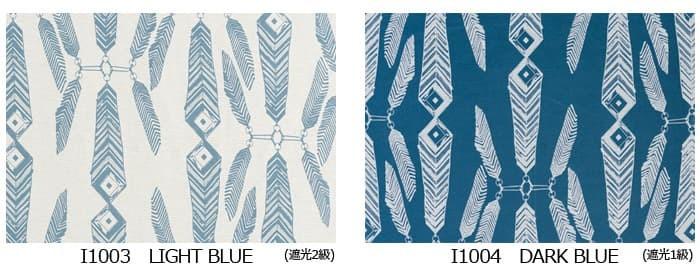 【デザインカーテン】洗える! 厚地カーテン イヴァナヘルシンキ 既製サイズ インディアンサマー(Indiansummer)