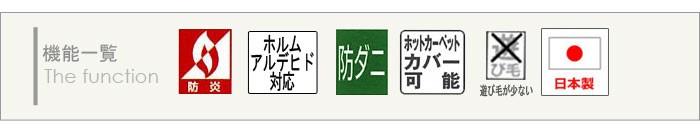 激安丸巻き【防炎】ループカーペット LE(S)防ダニ加工付き ホットカーペット対応北欧ラグ