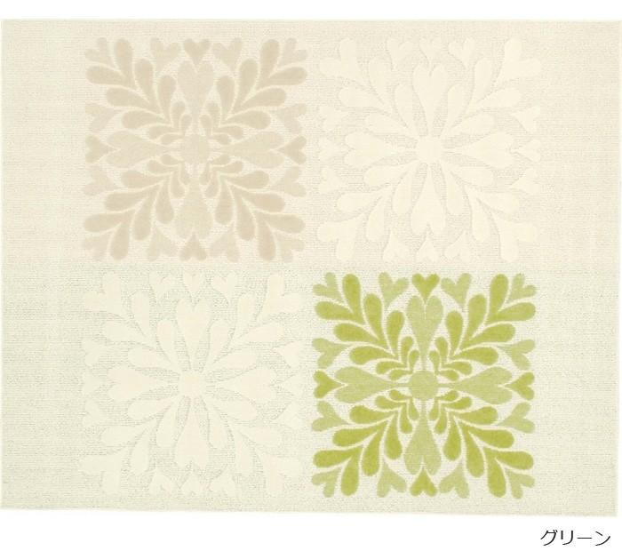 洗濯機で洗える 日本製 prevell プレーベル 北欧デザイン ラグカーペット リリア2 絨毯