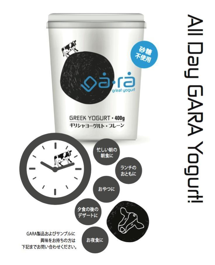 【楽天市場】湯田牛乳公社 - 商品価格ナビ