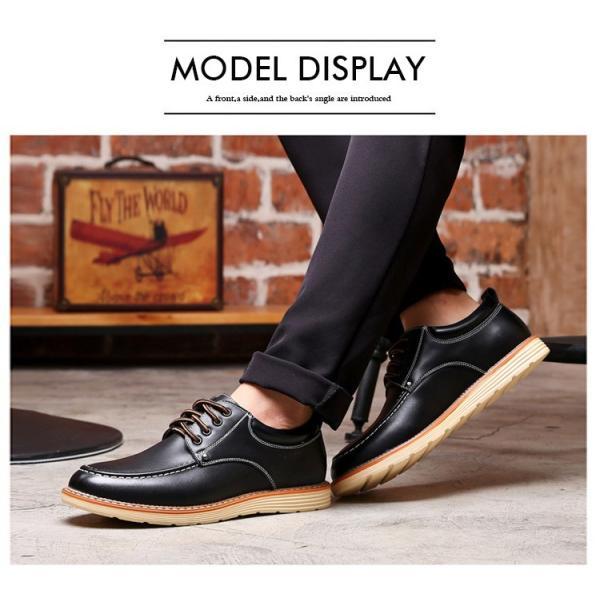 シューズ メンズ スニーカー 靴 メンズシューズ メンズ靴 カジュアルシューズ 口通気性 紳士靴 メンズファッション 人気 ぺたんこ ローカットシューズ 送料無料|youyamashopping|16