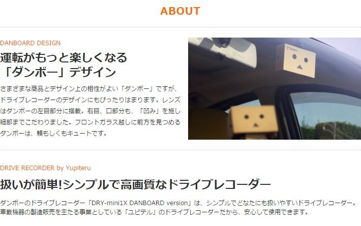 DRY-mini1X DANBOARD version (DANBOARD-DR)