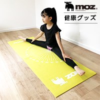 moz健康グッズ