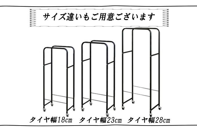 その他 プリズム YS カバー付き薄型タイヤラック 2個組(幅18cmまで対応) 1