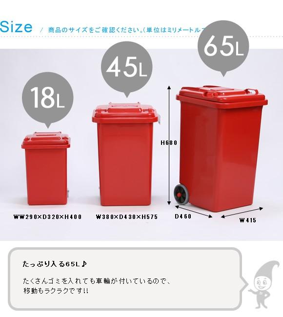 DULTON ダルトン ゴミ箱 ごみ箱 ダストボックス プラスチック トラッシュカン 65L