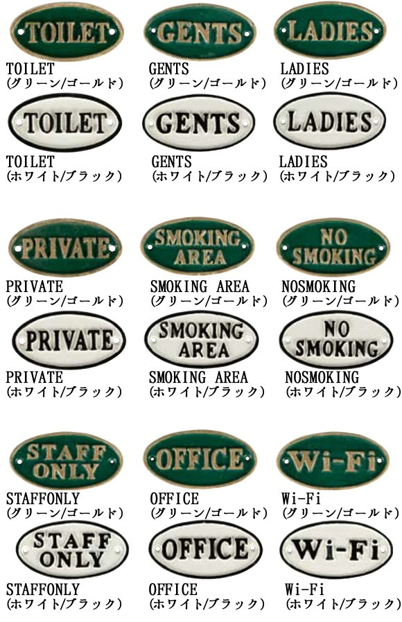 DULTON ダルトン IRON OVAL SIGN S455-176 1