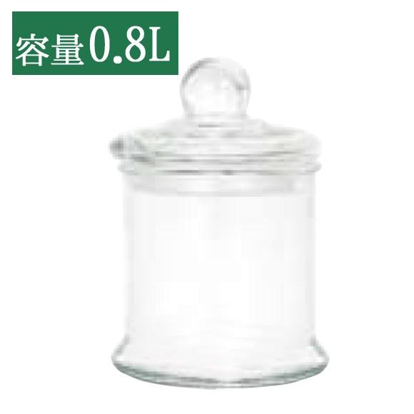 DULTON ダルトン GLASS JAR 0.8L 1001-0.8 1