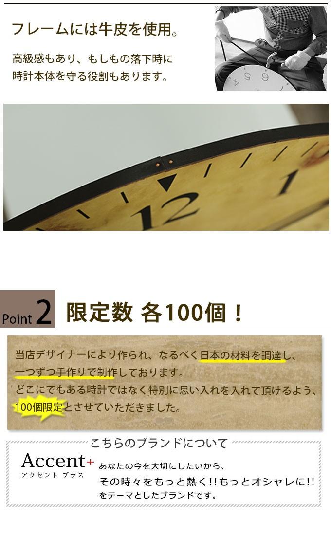クロック ウォールクロック 壁掛時計 壁掛け時計 その他 大型掛け時計 ロマーニ 1