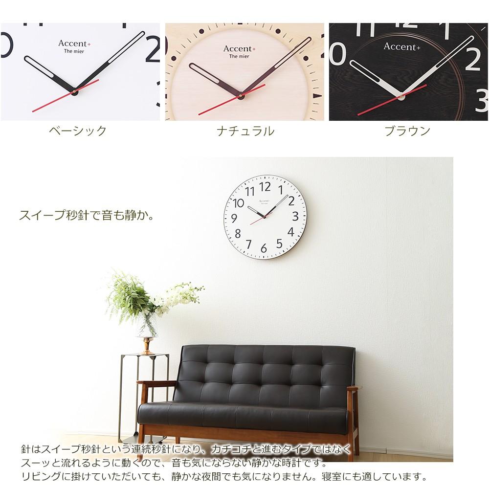 クロック ウォールクロック 壁掛時計 壁掛け時計 その他 大型掛け時計 ザ・ミエール 1