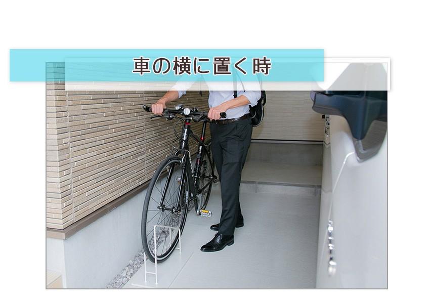 アイアン自転車スタンド