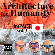 PACT/ArchitectureForHumanityシリーズ