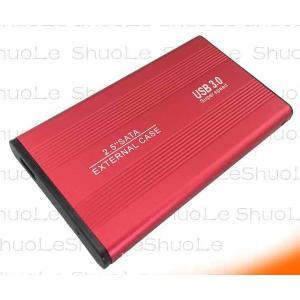 2.5インチ SSD HDD 外付け 高剛性アルミ合金採用 ドライブ ケース SATA3.0 USB3.0 USB3.0ケーブル付属|ysmya|15