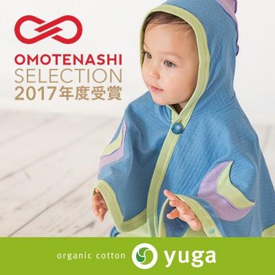 organic cotton yuga