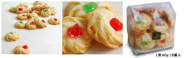 焼き菓子ドレンチェリークッキー
