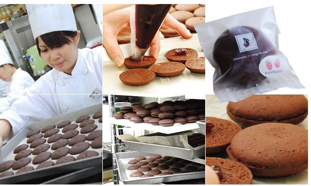 焼き菓子ラズベリーサンドクッキー