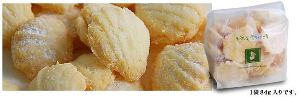バニラシュガークッキー