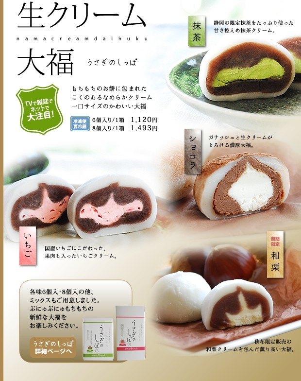 お茶の実の雪うさぎ工房 ケーキ、スイーツ、クッキー、焼き菓子、掛川深蒸し茶、紅ふうき、ごぼう茶の販売店