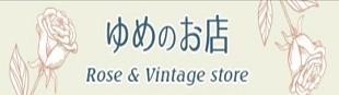 カレー皿♪カフェを思わせるオシャレなデザイン!!