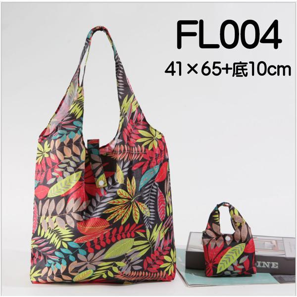 マチ付きMサイズのエコバッグ お買い物や普段使いにも便利 軽量で折りたたみ可能|yume-ribbon|10