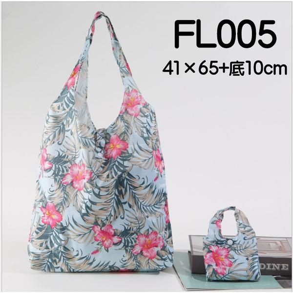 マチ付きMサイズのエコバッグ お買い物や普段使いにも便利 軽量で折りたたみ可能|yume-ribbon|11