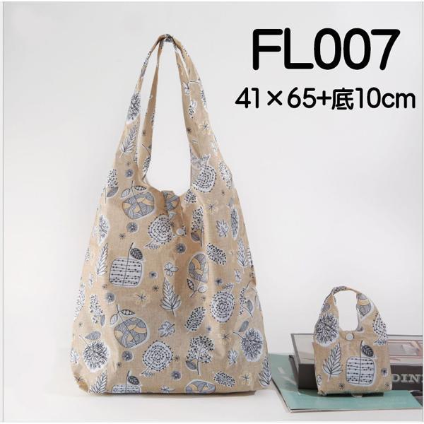 マチ付きMサイズのエコバッグ お買い物や普段使いにも便利 軽量で折りたたみ可能|yume-ribbon|13