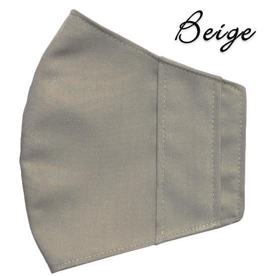 無地マスクカバー 柄もの不織布マスク用  夏でも使える裏側接触冷感メッシュ 表側ポリエステル生地でしわにならない yume-ribbon 19