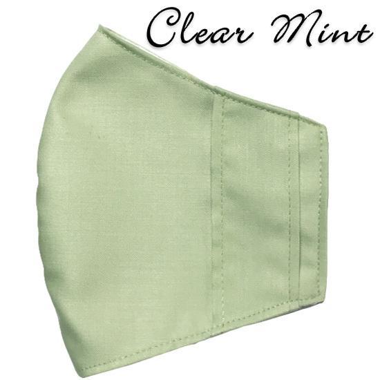 無地マスクカバー 柄もの不織布マスク用  夏でも使える裏側接触冷感メッシュ 表側ポリエステル生地でしわにならない yume-ribbon 21