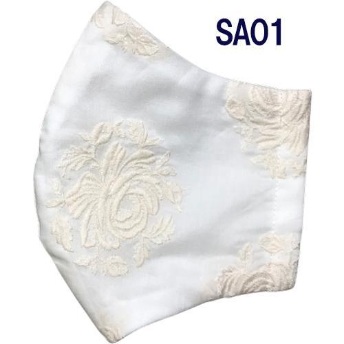 刺繍とレースがおしゃれな白い布マスク 大きめ普通サイズ ウエディングや和装に最適 日本製|yume-ribbon|22