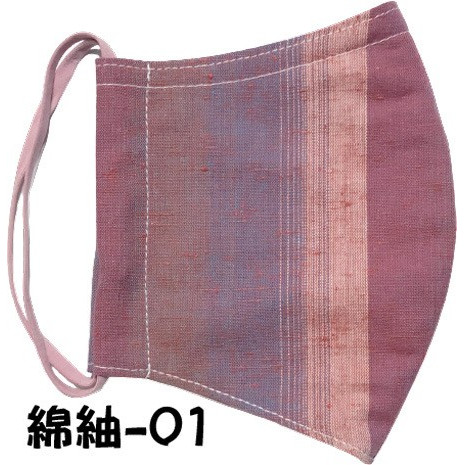 綿紬の和風おしゃれマスク yume-ribbon 19