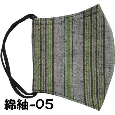 綿紬の和風おしゃれマスク yume-ribbon 23