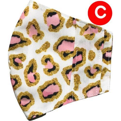 マスクカバー 肉球 ヒョウ柄 夏用薄手ポリエステル 肌側に接触冷感素材のメッシュ使用 不織布マスクを外側につける 市販の大人用M・Lサイズの不織布マスク用 yume-ribbon 15