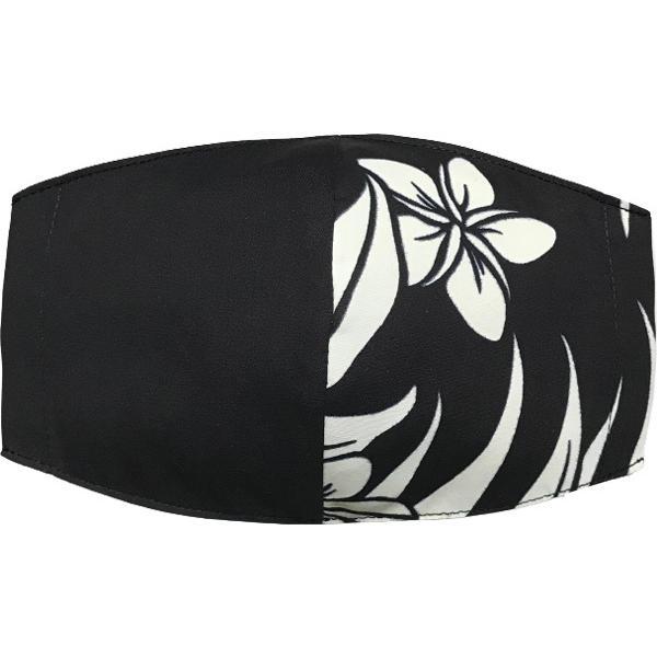 ハワイアンプリントのマスクカバー 不織布マスクがそのまま使える しわになりにくいポリコットン 肌側に抗ウイルス・抗菌素材使用  日本製 yume-ribbon 25