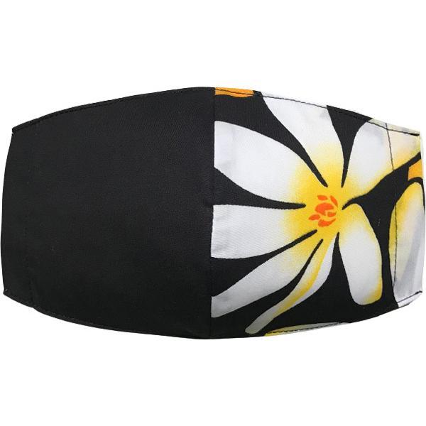 ハワイアンプリントのマスクカバー 不織布マスクがそのまま使える しわになりにくいポリコットン 肌側に抗ウイルス・抗菌素材使用  日本製 yume-ribbon 27