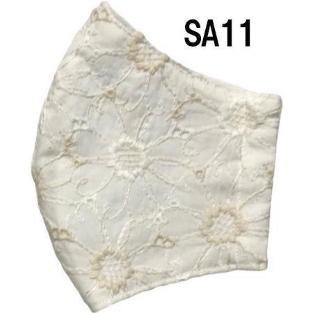 刺繍とレースがおしゃれな白い布マスク 大きめ普通サイズ ウエディングや和装に最適 日本製|yume-ribbon|32