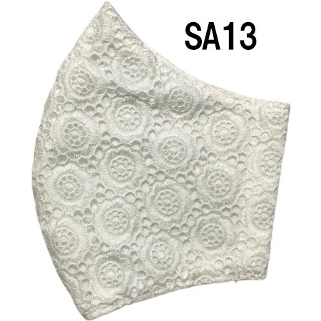 刺繍とレースがおしゃれな白い布マスク 大きめ普通サイズ ウエディングや和装に最適 日本製|yume-ribbon|34