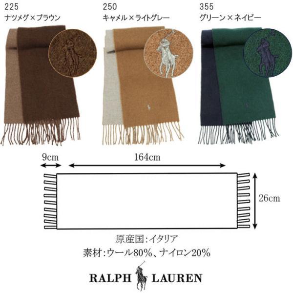 ラルフローレン マフラー 2018年新作 リバーシブル イタリア製 メンズ レディース プレゼント POLO Ralph Lauren #pc0228 yumesse 12