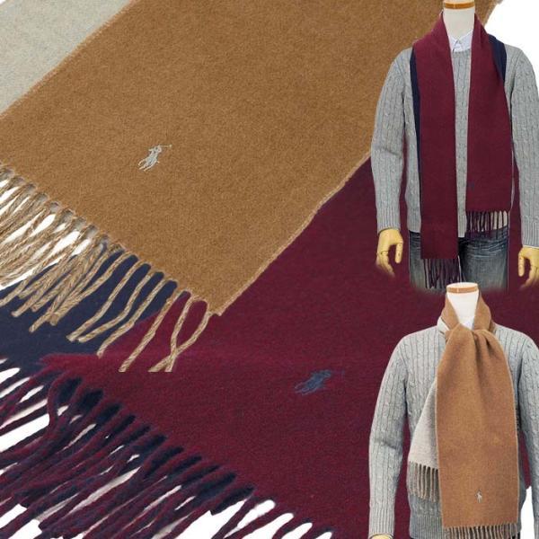 ラルフローレン マフラー 2018年新作 リバーシブル イタリア製 メンズ レディース プレゼント POLO Ralph Lauren #pc0228 yumesse 13