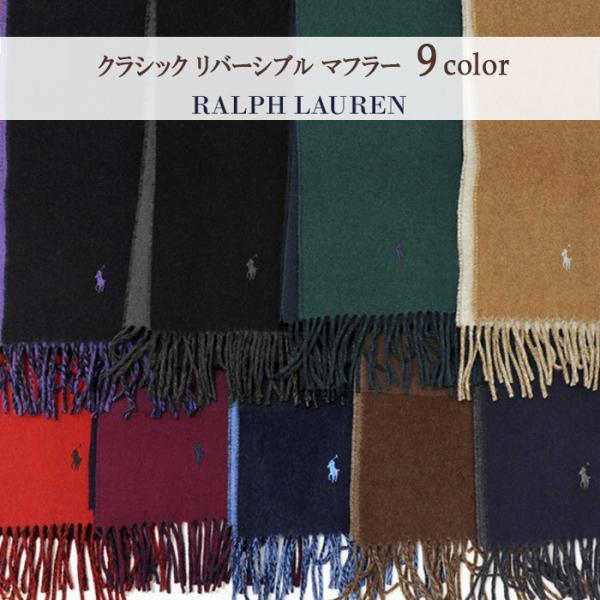 ラルフローレン マフラー 2018年新作 リバーシブル イタリア製 メンズ レディース プレゼント POLO Ralph Lauren #pc0228 yumesse 15