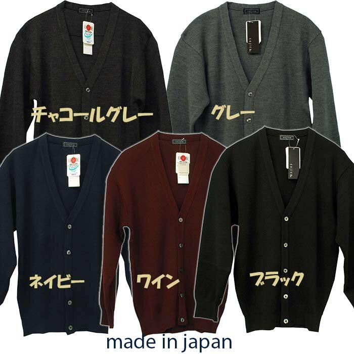 日本製ベスト