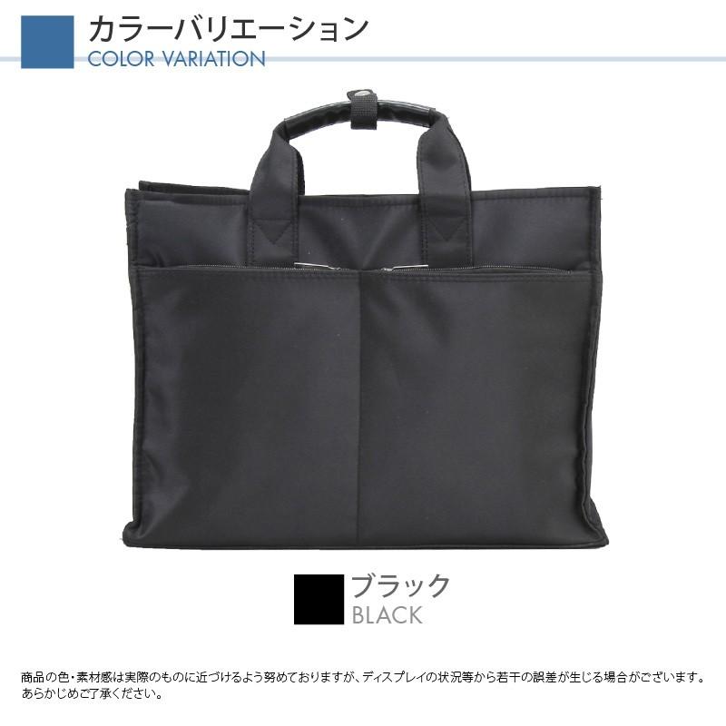 ビジネストートバッグ A4