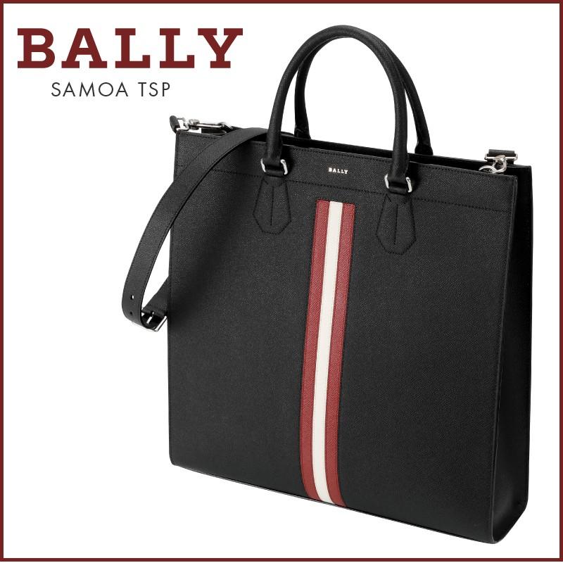BALLY SAMOA TSP
