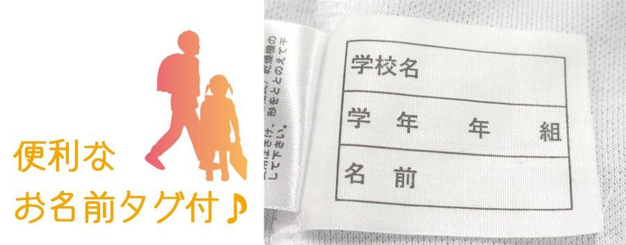 子供 キッズ 半袖 ポロシャツ スクール 通園 通学 制服