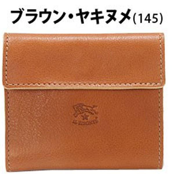 b692a5620843 イルビゾンテ 財布 二つ折り財布 小銭入れ付 イルビゾンテ専用保存袋付き メンズ レディース プレゼント