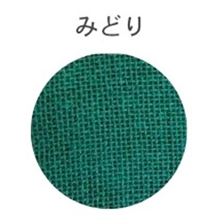 cumuco クムコ 和晒 ガーゼ ハンカチ 25×25cm 綿100% 日本製 無地 シンプル カラフル 三河木綿 選べる8色|yumesse|19