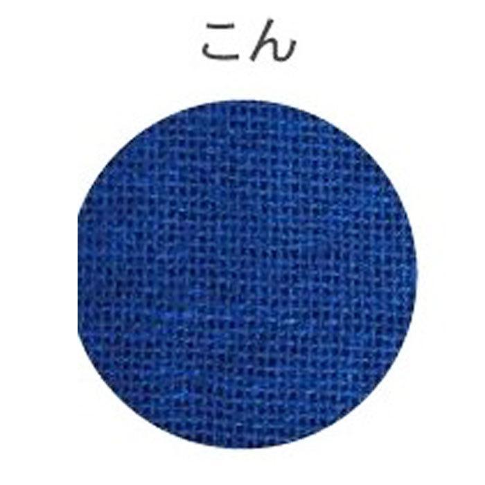 cumuco クムコ 和晒 ガーゼ ハンカチ 25×25cm 綿100% 日本製 無地 シンプル カラフル 三河木綿 選べる8色|yumesse|18